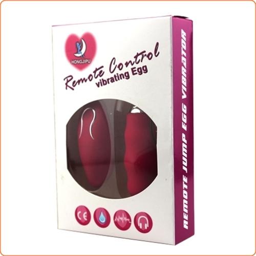 Silicone Remote Control Vibrating Egg