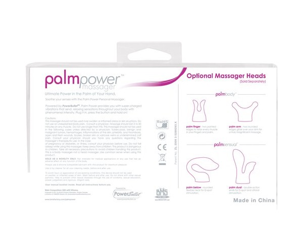 Swan Palm Power Corded Massager